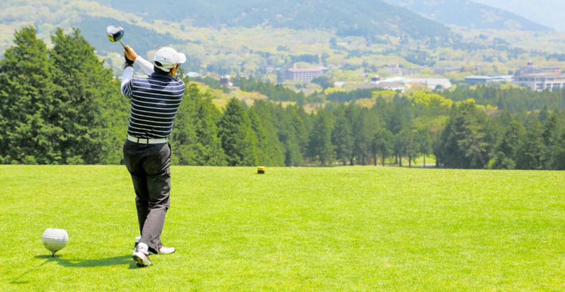 ゴルフ旅行の手配